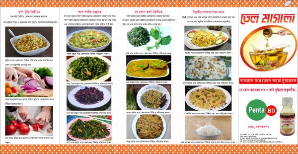 Telmasala Leaflet.jpg